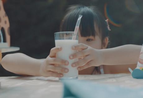 Quick Milk